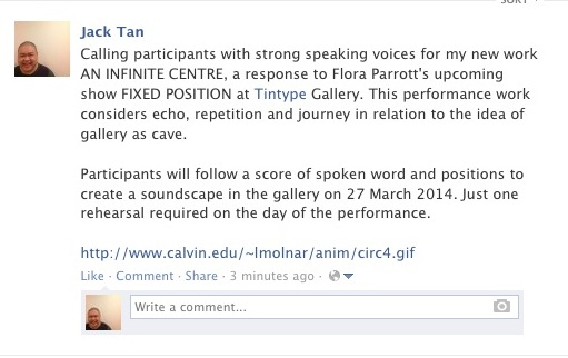 Calling Participants for AN INFINITE CENTRE